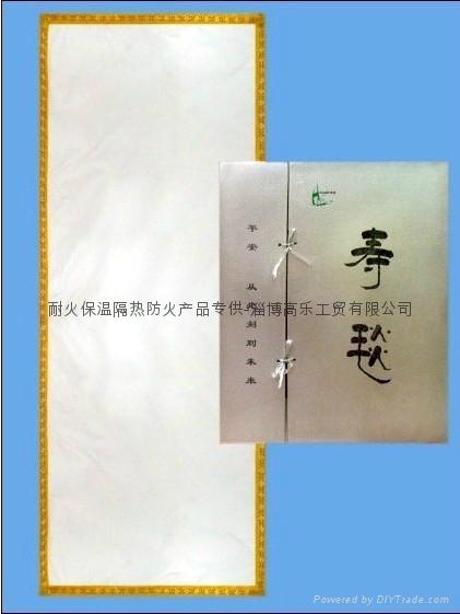 殯儀館撿灰爐用耐火金邊壽毯 5