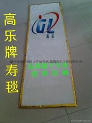 撿灰爐專用高樂1260型壽毯