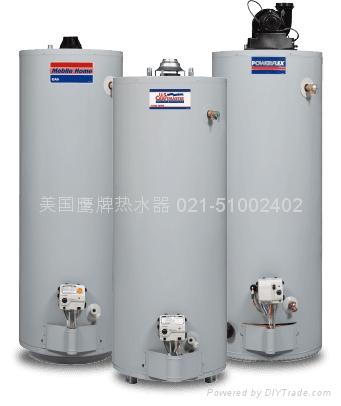 uscraftmaster Gas Product Line 美国人热水炉 1