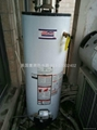 uscraftmaster Gas Product Line 美国人热水炉 2