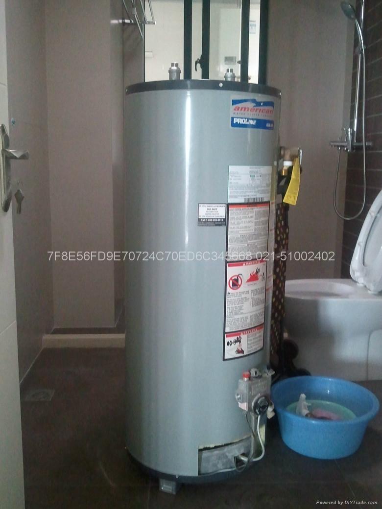 American美国鹰牌热水炉 75加仑 285升燃气中央热水器     3