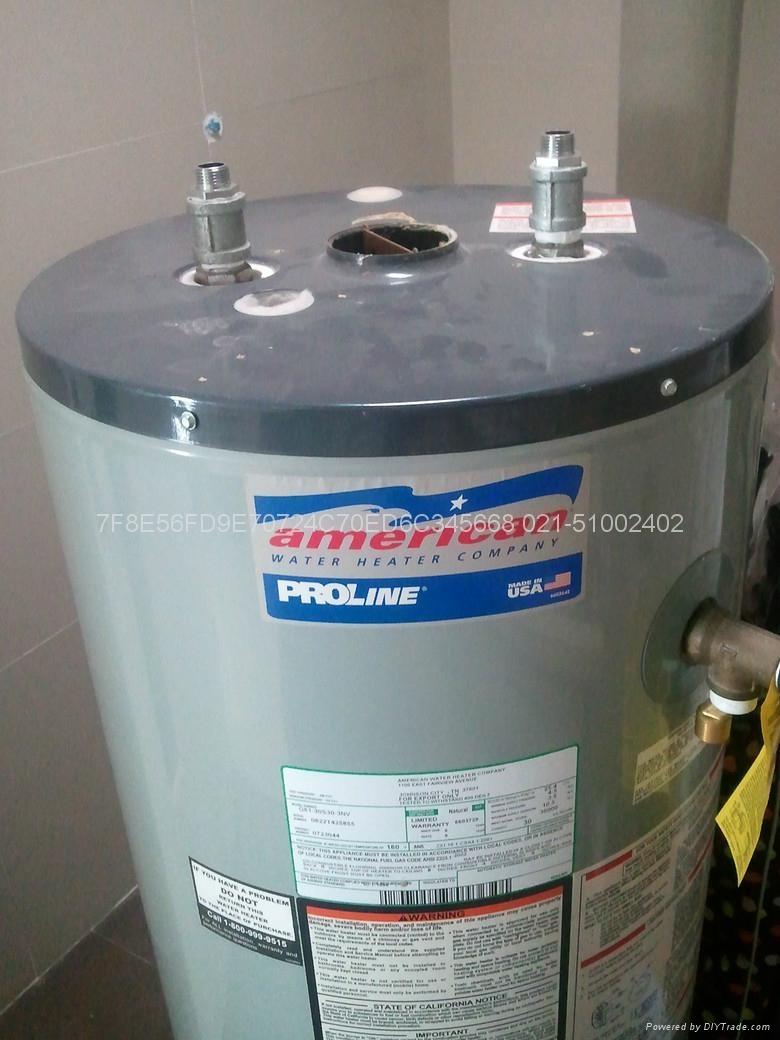 American美國鷹牌熱水爐 75加侖 285升燃氣中央熱水器     4