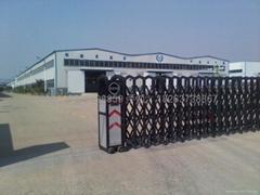 Bonyea Industrial Ltd