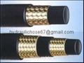 高压工业橡胶液压软管 1