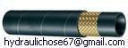 Industrial medium,high pressure hydraulic rubber oil hoses 3
