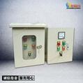 低压成套配电箱