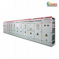 北京創福新銳廠家直銷地源熱泵控
