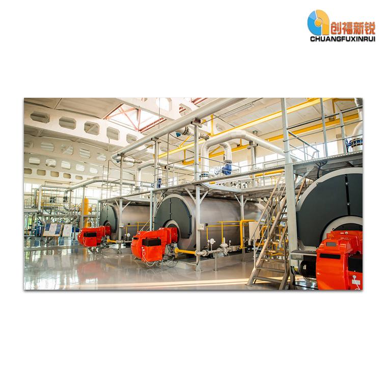 北京廠家供熱集中控制系統 1
