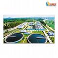 污水、中水處理系統