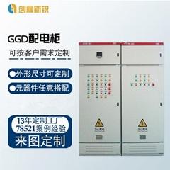 北京創福新銳GGD型配電櫃交流低壓配電櫃