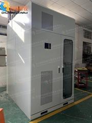 北京創福新銳UPS電源櫃