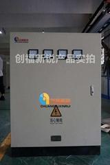 北京創福新銳低壓照明配電箱配電櫃