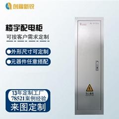 北京創福新銳 樓宇配電櫃 低壓配電櫃配電箱