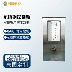 北京創福新銳 防雨電表箱 防雨控制箱 防雨配電箱