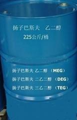 Mone Ethylene glycol(MEG)
