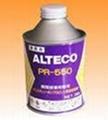 安特固 PR550 型促进剂