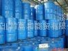 供应无卤阻燃剂CR-741(大八BDP)