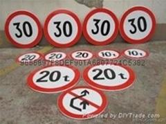 銀川道路標識牌
