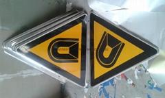 石嘴山交通指示牌