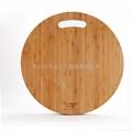 柏運達Bamwood圓形帶孔竹砧板 2