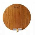 柏運達Bamwood圓形內置架子竹砧板 1