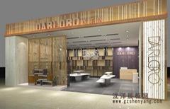 广州鞋业展柜