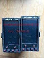 供應歐陸溫控器2408全系列