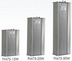 FM75室外调频音柱