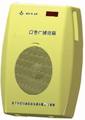 FM30室內調頻音箱