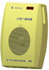FM30室内调频音箱