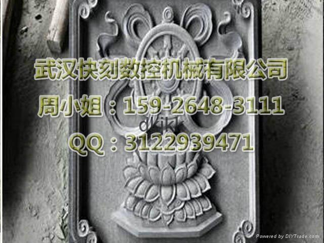 花岗岩大理石雕刻机 2