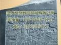 花岗岩大理石雕刻机 5