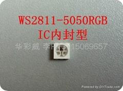 WS2812   WS2812B幻彩驅動IC