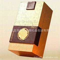 单支红酒包装盒