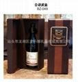 Single red wine packaging 4