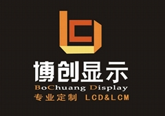 深圳博创显示科技有限公司