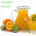 Food Additive Gelling Agent Elastic Gel Gellan Gum for Air Freshener 2