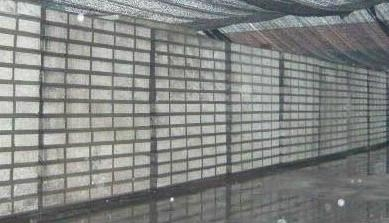 轻质隔墙板 1