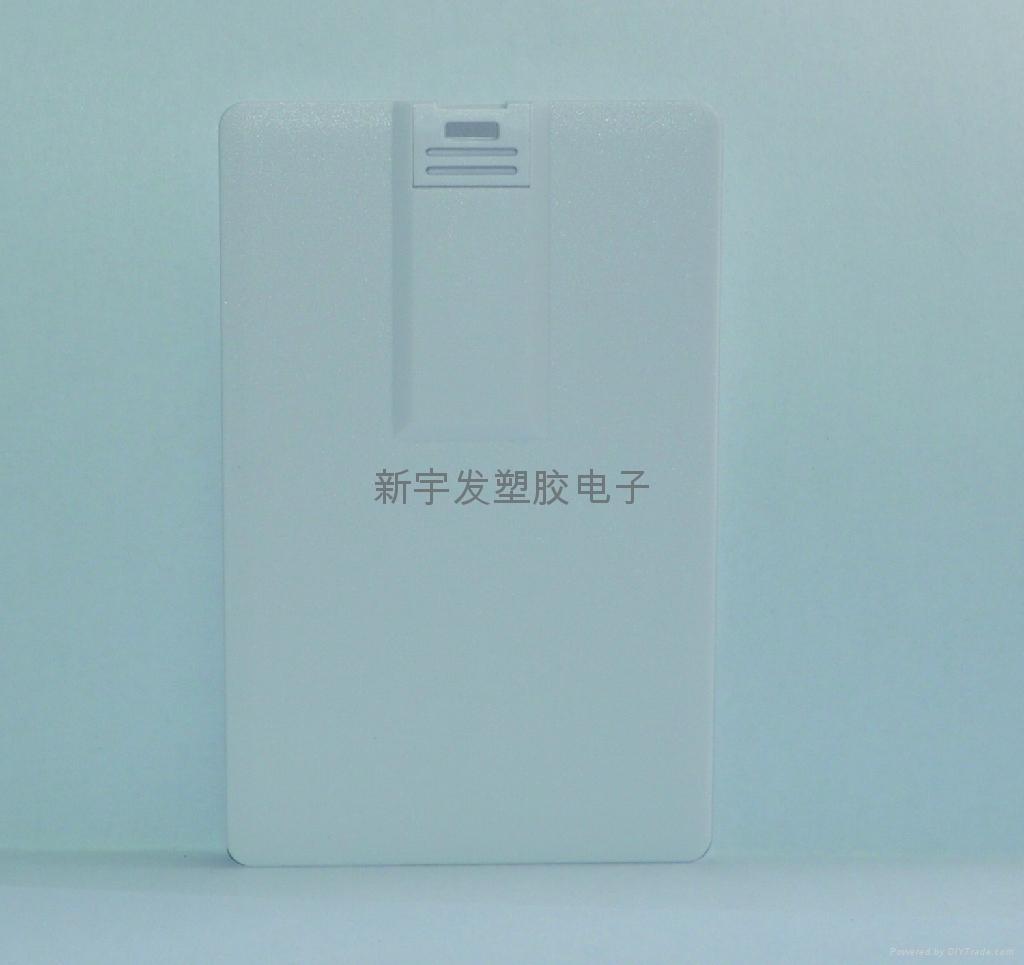 廠家特價供應各式U盤外殼 3