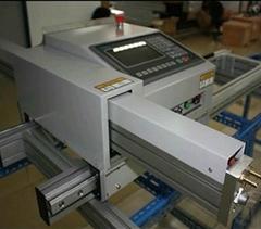 SNR-KB CNC portable cutting machine