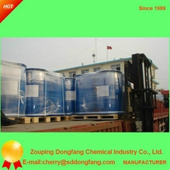 ATMP 50% Amino Trimethylene Phosphonic Acid