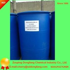 BKC 80% - Benzalkonium chloride 80% CAS:8001-54-5