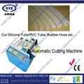 CNC PVC Tube Cutting Machine  4