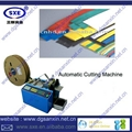 Heat Shrink Tube Cutting Machine