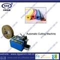 Heat Shrink Tube Cutting Machine  4