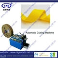 Automatic Velcro Tape Cutting Machine  3