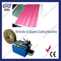 Automatic Velcro Tape Cutting Machine  5