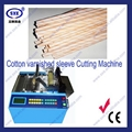 Fiberglass Sleeves Cutting Machine