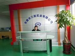 Dongguan Sanxin Industries Co.,Ltd