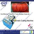 PVC Tube Cutting Machine  2